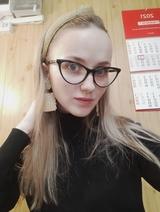 Валентина Граубергер