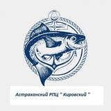 ООО РПЦ Кировский