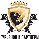 ООО «Гурьянов и партнеры»