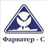 Фарватер-С, ООО / ИП Майоров А.Р.